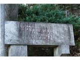 Gorska obeležja NOBspomenik narodnemu heroju