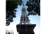 Boč - Donačka goraRazgledni stolp na Boču. Res je visok :)